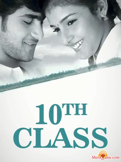 Poster of 10th Class (2006) - (Telugu)