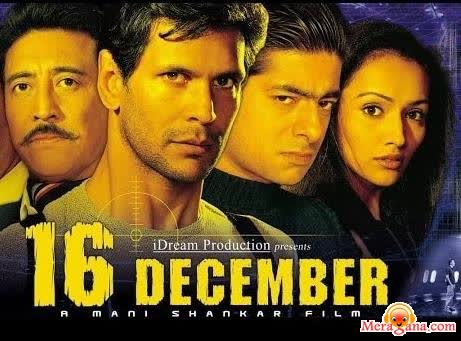 Poster of 16 December (2002)