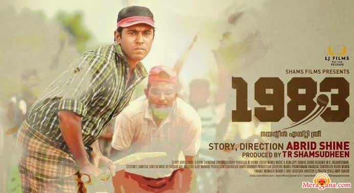 Poster of 1983 (2013)