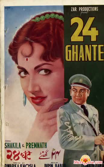 Poster of 24 Ghante (1958)