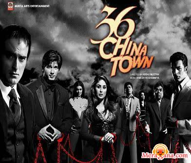 Poster of 36 China Town (2006) - (Hindi Film)