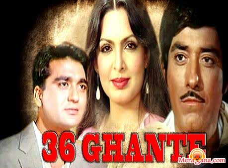 Poster of 36 Ghante (1974) - (Hindi Film)