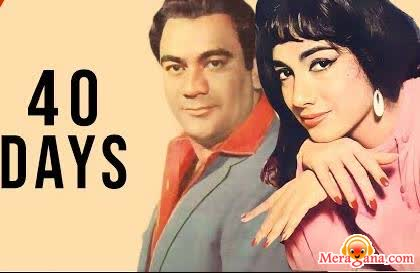 Poster of 40 Days (1959) - (Hindi Film)