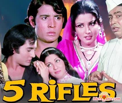 Poster of 5 Rifles (1974) - (Hindi Film)