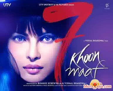 Poster of 7 Khoon Maaf (2011)