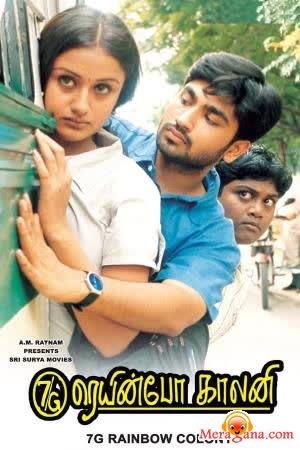 Poster of 7G Rainbow Colony (2004) - (Tamil)