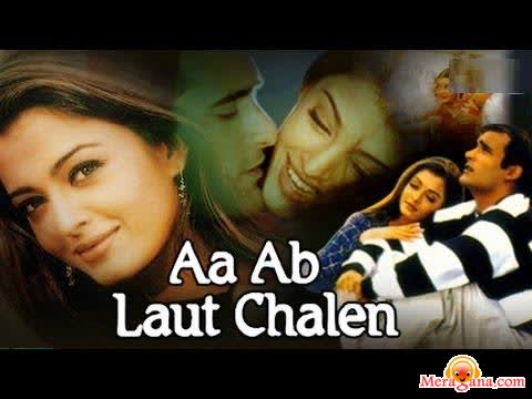 Poster of Aa Ab Laut Chalen (1999) - (Hindi Film)