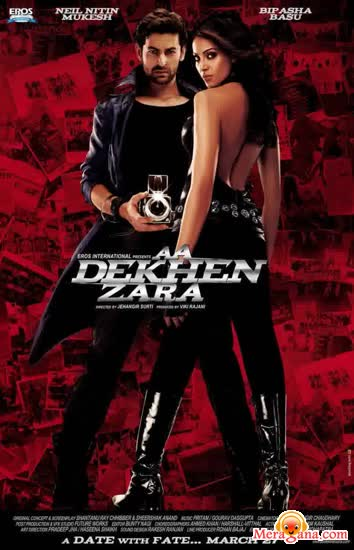 Poster of Aa Dekhen Zara (2009) - (Hindi Film)