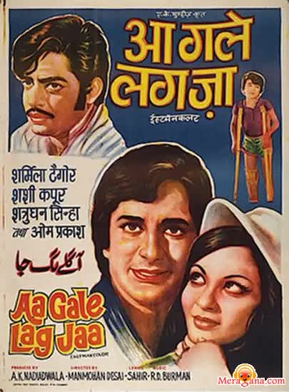 Poster of Aa Gale Lag Jaa (1973) - (Hindi Film)