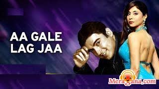 Poster of Aa Gale Lag Jaa (1994) - (Hindi Film)