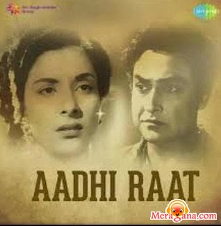 Poster of Aadhi Raat (1950) - (Hindi Film)