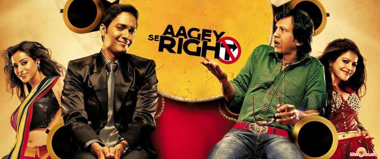 Poster of Aagey Se Right (2008) - (Hindi Film)