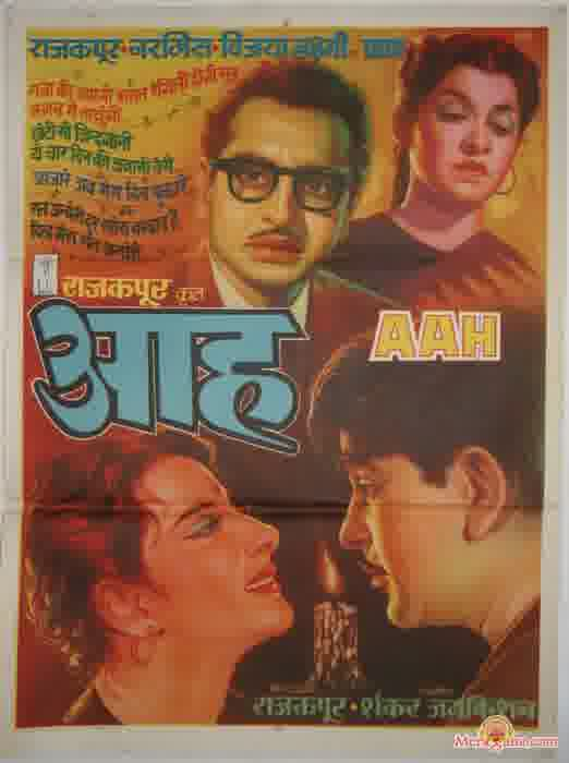 Poster of Aah (1953) - (Hindi Film)