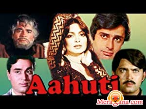 Poster of Aahuti (1978)