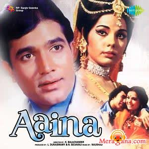Poster of Aaina (1977) - (Hindi Film)