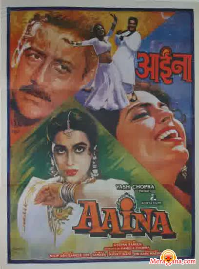 Poster of Aaina (1993)