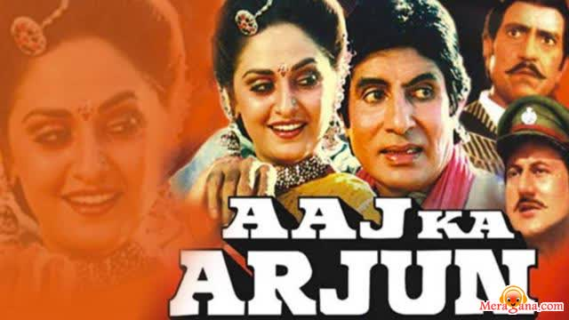 Poster of Aaj Ka Arjun (1990) - (Hindi Film)