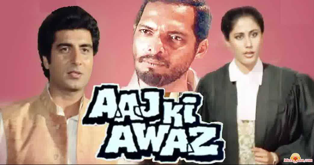 Poster of Aaj Ki Awaz (1984) - (Hindi Film)