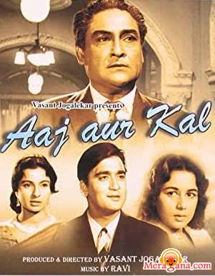 Poster of Aaj Aur Kal (1963)