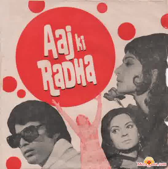 Poster of Aaj Ki Radha (1973)