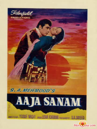 Poster of Aaja+Sanam+(1975)+-+(Hindi+Film)