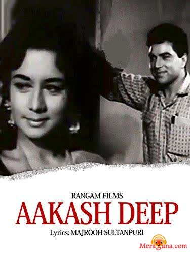 Poster of Aakash Deep (1965) - (Hindi Film)