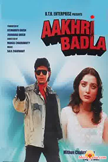 Poster of Aakhri Badla (1989) - (Hindi Film)