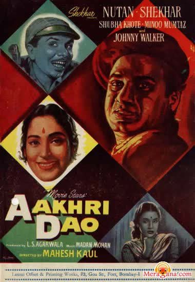 Poster of Aakhri Dao (1958) - (Hindi Film)