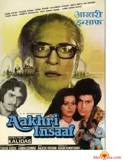 Poster of Aakhri Insaaf (1980) - (Hindi Film)