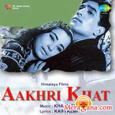 Poster of Aakhri Khat (1966)