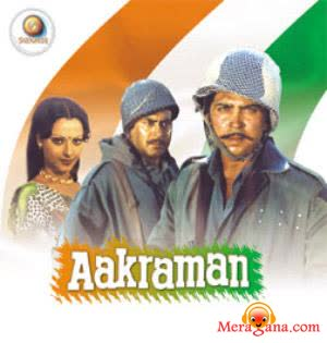 Poster of Aakraman (1975) - (Hindi Film)
