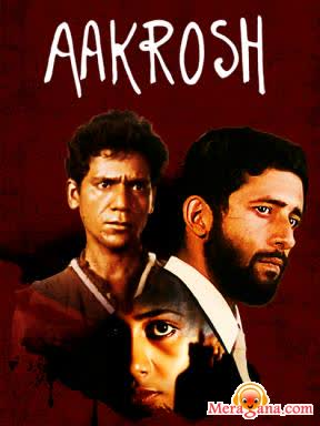 Poster of Aakrosh (1980)