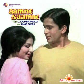 Poster of Aamne Saamne (1967) - (Hindi Film)