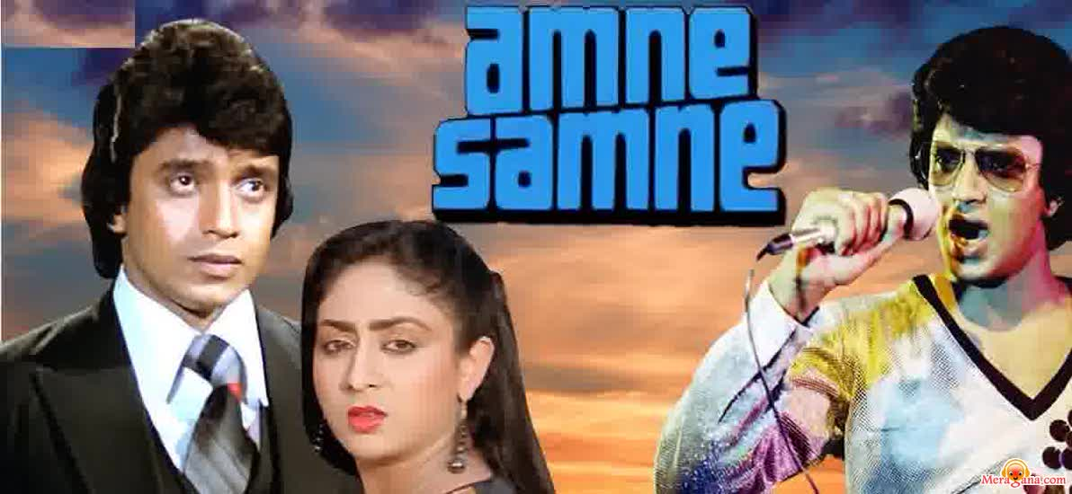 Poster of Aamne Samne (1982) - (Hindi Film)