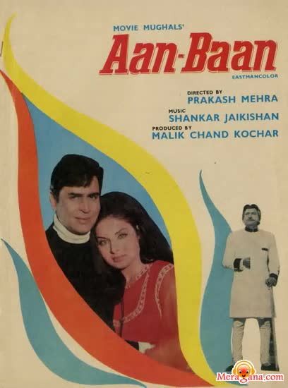 Poster of Aan Baan (1972) - (Hindi Film)