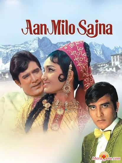 Poster of Aan Milo Sajna (1970) - (Hindi Film)