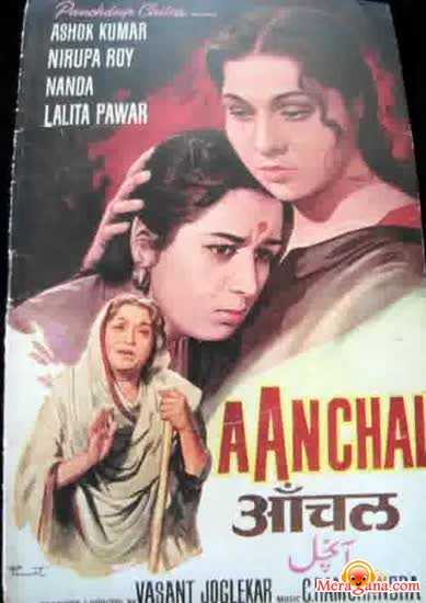 Poster of Aanchal (1960) - (Hindi Film)