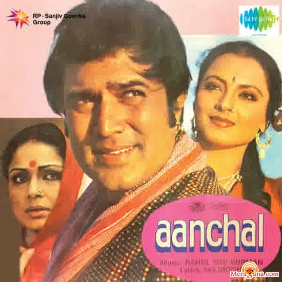 Poster of Aanchal (1980) - (Hindi Film)