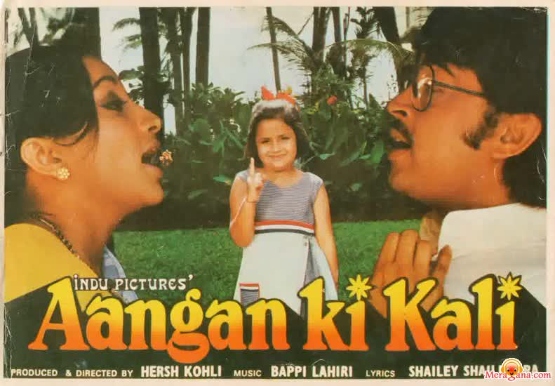 Poster of Aangan Ki Kali (1979) - (Hindi Film)