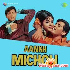 Poster of Aankh Micholi (1972)
