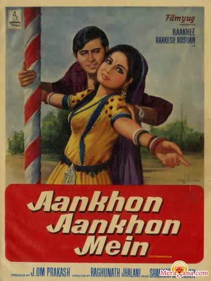 Poster of Aankhon Aankhon Mein (1972) - (Hindi Film)