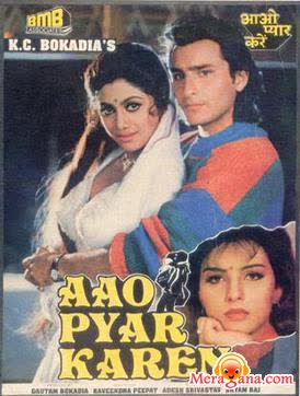 Poster of Aao Pyar Karen (1994) - (Hindi Film)