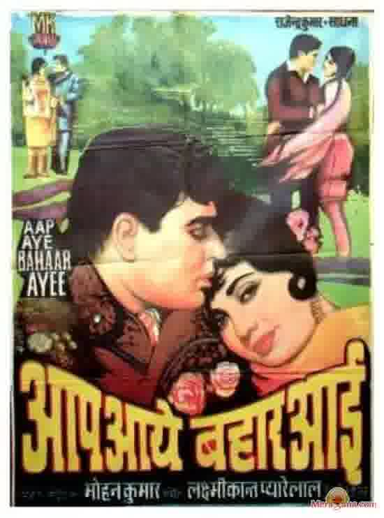 Poster of Aap Aye Bahaar Ayee (1971) - (Hindi Film)