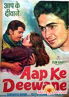 Poster of Aap Ke Deewane (1980) - (Hindi Film)
