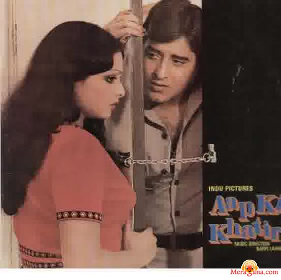 Poster of Aap Ki Khatir (1977) - (Hindi Film)