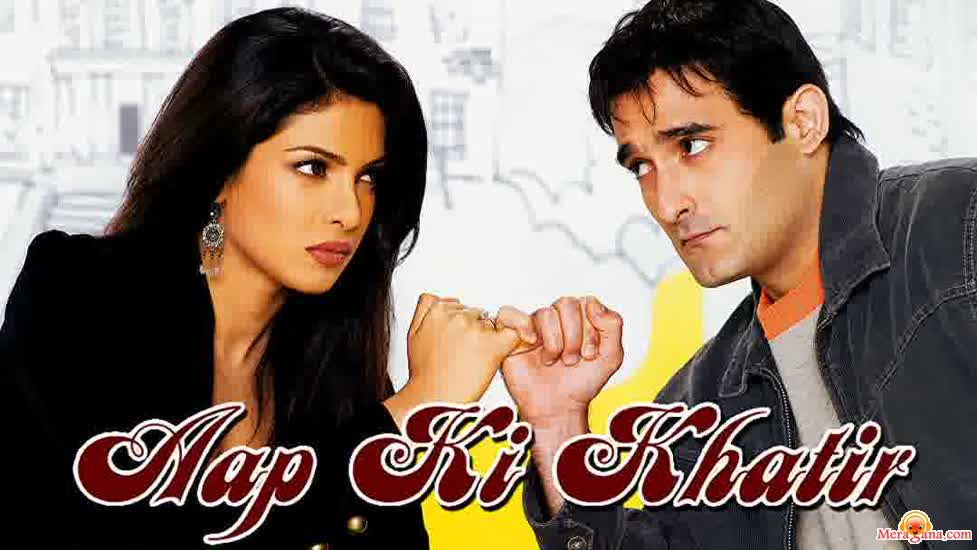 Poster of Aap Ki Khatir (2006) - (Hindi Film)