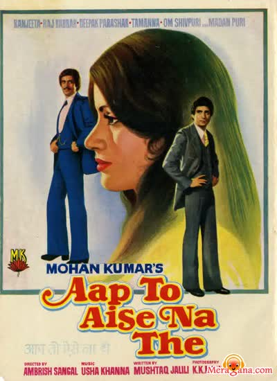Poster of Aap To Aise Na The (1980)