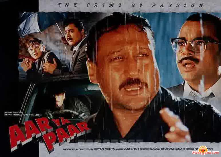 Poster of Aar Ya Paar (1997) - (Hindi Film)