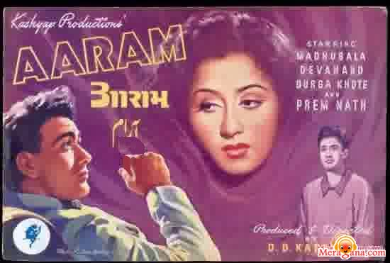 Poster of Aaram (1951) - (Hindi Film)