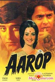 Poster of Aarop (1974) - (Hindi Film)